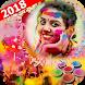 Happy holi latest frames 2018