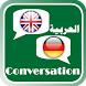 Daily arabic conversation by GoldenSoft