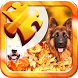 Cats and Dogs Jigsaw Puzzles by Portis