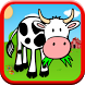 Cow Game: Kids - FREE! by EpicGameApps