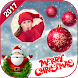 Christmas Photo Frames 2017 : 25 Dec 2017 by Daily Social Apps