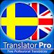 Swedish - English Translator by Translator Pro
