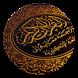 Al Quran Terjemah Bahasa Indonesia by RALnetID