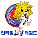 인더짐최강태권도 by 스마트에스엠
