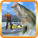 Bass Fishing 3D on the Boat by pascal inc.