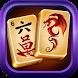 Mahjong Solitaire Guru by Appliciada
