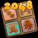 2048 Mahjong by GrupoAlamar