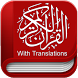 Listen Quran with Translations by i4idea