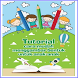 Tutorial Drawing (for kids) by IpJunior
