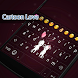 Two Cartoon Boy -Eva Keyboard by Eva Awesome Theme