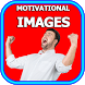 Motivational Images for Success Quotes App Free by OzzApps