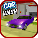 Car Wash Service Station by MobilePlus