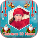 Christmas DP Maker : Merry Christmas 25 Dec 2017 by Daily Social Apps