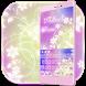 Floral Abstract-Keyboard by Ajit Tikone