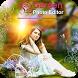Garden Photo Editor / Garden Photo Frame by Digital Photo Apps
