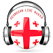 Georgian radio by AnOnYmOuS