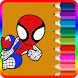 SuperHero : Coloring Kids by Purple Game