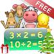 Mathematics 2: multiplication and division by Game Company S&F