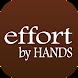 effortお客様アプリ(鹿児島・霧島市) by DALIA inc.