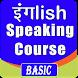 Basic English Speaking by Nachos
