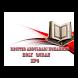 Abdulbari Mohammad Coran(MP3) by NS-SOFT