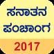 Kannada Sanatan Calendar 2017 by Anit Pimple
