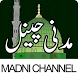 Madni Channel Islamic Videos by Goody Apps