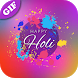 Happy Holi GIF 2018 ( Dhuleti GIF 2018) by Think Apps Studio