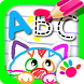 ABC Draw! Alphabet games! Preschool games for kids by Bini Bambini
