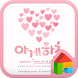 agehacho dodol launcher theme by iConnect