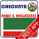 Chechnya Newspapers : Official by KR Solutions