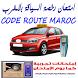 permis code route maroc by ZEE APPS