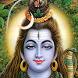 lord shiva wallpapers by Dark cool wallpaper llc