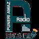 Puneri Awaz 107.8 FM by Community Radio Apps