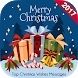 Christmas Greeting Cards : Christmas Wishes 2017 by Daily Social Apps