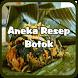 Aneka Resep Botok by PNHdeveloper