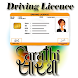 Driving License Apply Online - Sarathi Online by Just In Creation