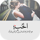 loool by mobil apps