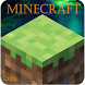 minecraft guide for crafting by dlopp