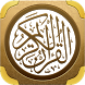 Quran Audio Library MP3&Online