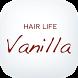 HAIR LIFE Vanilla[ヴァニラ] by GMO Digitallab, Inc.