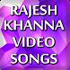 Rajesh Khanna Video Songs by AM Techno