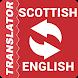 Scottish - English Translator
