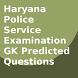GK Hindi for Haryana Police by TeamVR