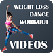 Weight Loss Dance Workout - Zumba Dance Workout by NX Entertainment Studio