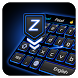 Blue Tech Keyboard by Cool Keyboard Theme Studio