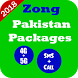 All Zong Packages Pk Free: by Iqra Tech