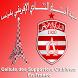 Cellule Club Africain en Franc by MYAPPHONE SAS