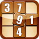 Sudoku Master by CanadaDroid