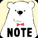 Sticky Notes Shirokuma-Days by peso.apps.pub.arts